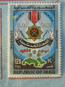 Lot Of Iraq Iraqi Stamps From Saddam Hussein Oif1 Bring Back Military Militaria