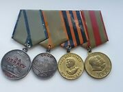 Soviet Ussr Block Medalsfor Courage Military Meritfor The Victory Over German