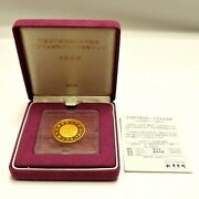 His Majesty The Emperor 20 Commemorative Coins 10 000 Yen Gold Coin Pure Weight