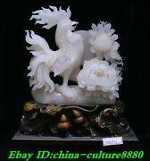 16 China Natural Pink Jade Carving Zodiac Year Chicken Rooster Animal Flower