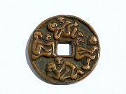Large Antique Chinese Bronze Cast Coin Numismatic Marriage Charm Amulet Medal