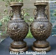 18 Old Chinese Dynasty Palace Pure Bronze Dragon Flower Vase Bottle Pot Pair