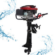 Hangkai 196cc 4 Stroke 7hp Outboard Motor Fishing Boat Engine W/ Air Cool System