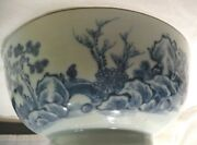 Antique Chinese Nanking Cargo Lg Bowl Circa 1750-christieand039s1986 Auction Lot 2718