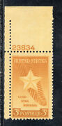 969 Gold Star Mothers  U.s. Postage Stamp Mnh W/ Plate Number 1
