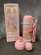 Sugarbunnies Vintage Water Bottle Thermos. Hot And Cold Lid Included. 2008