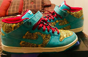 Nike Sb Peacock Size 13 Rep Box Og Good Condition To Be Professionally Cleaned