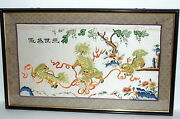 Vintage Late 80's Chinese Silk Embroidery On Silk Framed.