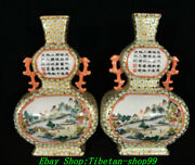 8 Qianlong Marked Famille Rose Porcelain Mountain River Poetry Bottle Pair