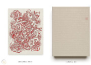 James Jean Xenograph Deluxe Edition And Letterpress Print Rare And Sold Out