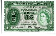 Hong Kong - 1959 - One Dollar - Paper Note - Unc - P-324ab 2 Vg-16