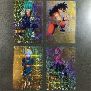 Super Dragon Ball Heroes Limit4 Types Set Vegetto And Others
