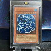 Yu-gi-oh Pole With Case Water Dragon Asian Version Relief