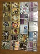 Pokemon Card Mad Party Full Promo