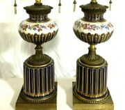 Antique French Sevres