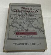A Dictionary Of The Bible Teachers Edition By William Smith 1884 Hc