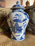Antique Chinese Blue And White Ginger Jar With Lid