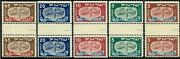 Israel 1948 Stamp Vertical Gutter Pairs New Year Flying Scrolls Mnh Bale Cv800