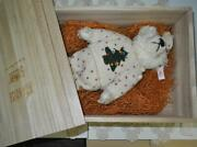 Final Pink House Steiff White Tag Limit Teddy Bear With Box
