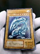 There Is Price Negotiation Yu-gi-oh Blue-eye White Dragon Sm-51 Relief