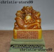 Chinese Natural Shoushan Stone Carved Dragon Statue Seal Stamp Signet Sculpture