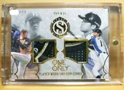 Epoch Shohei Otani The One And Only Official Collection 11 Limited Uniform Cards