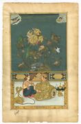 Mughal Miniature Painting Of Mughal Emperor And Empress Love Scene Art In Painting