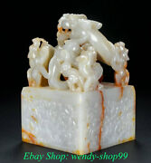 6 Old Chinese Natural Hetian White Jade Dynasty Dragon Seal Stamp Signet
