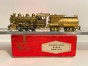 Ho Brass Southern Pacific Sp Balboa S-12 0-6-0