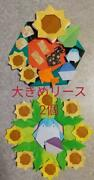 Large Leases Origami Wall Decorations Classroom Nursing Home Display