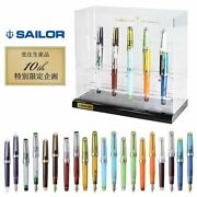 Sailor Cocktail Series 10th Anniversary And03911-and03920 Limited Fountain Pen Set Nib F.m
