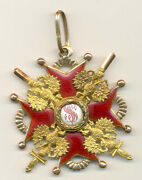 Russian Imperial Order Of St. Stanislaus 2nd Class W/ Swords