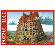 Babylon Tower Of Babel 1000 Pc Jigsaw Puzzle 19x27 Inches,made In Russia