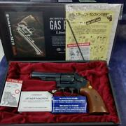 Daisuke Jigen Specifications Tokyo Marui Smith And Wesson M19 4in Late Model