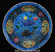 17old Ming Dy Enamel Color Porcelain Waterlily Fish Dish Tray Plate Screen
