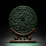 7.8old China Hetian Green Jade Carve Fengshui 9 Dragon Play Beads Plate Screen