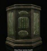 Old Red Wood Inlay Hetian Green Jade Plum Orchid Bamboo Brush Pot Pencil Holder