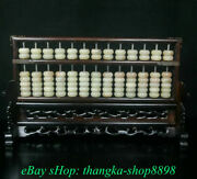 15 Old China Huanghuali Wood Jade Carving Dynasty Palace Counting Frame Abacus