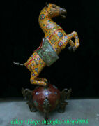 28 Old China Cloisonne Enamel Copper Zodiac Animal Horse Step On Ball Statue