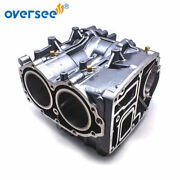 Oversee 66t15100021s Crankcase Assy For Yamaha Outboard Engine 66t-15100-02-1s