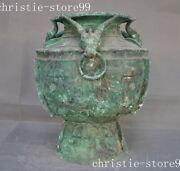 15ancient Chinaes Exquisite Bronze Casting Sheep Head Beast Pattern Bottle Pot