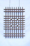 Antique Chinese Wooden Carved Panel, Screen Window Shutter