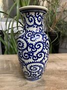 Antique/vintage Chinese Painted Vase Very Nice Rare
