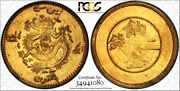 G028 Very Rare 1906 China Sinkiang Ration Gold 2 Mace. Pcgs Au Details Lm-1050