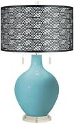 Nautilus Toby Table Lamp With Black Metal Shade
