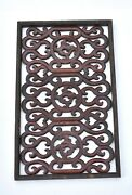 Antique Chinese 7 Pc Set Red Wooden Carved Panel / Window Shutter, 19th C