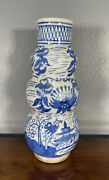 Antique Persian Safavid Gourd Vase Blue White Chinese Style Pottery 19th Century