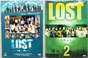 Lost Season 1 And 2 Dvd Box Sets Very Rare Alternate Chinese Covers Brand New