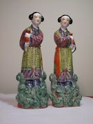 A Matching Pair Of Antique Chinese Porcelain Figurines