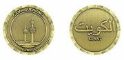 Camp Buehring Kuwait Towers Coin